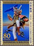 日本人ボリビア移住100年