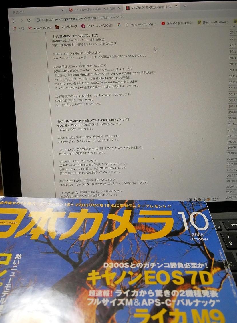 10gatsugou.jpg