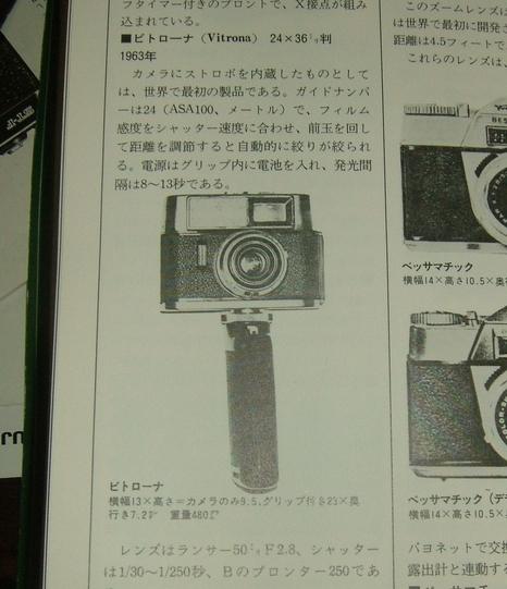 vi5.jpg