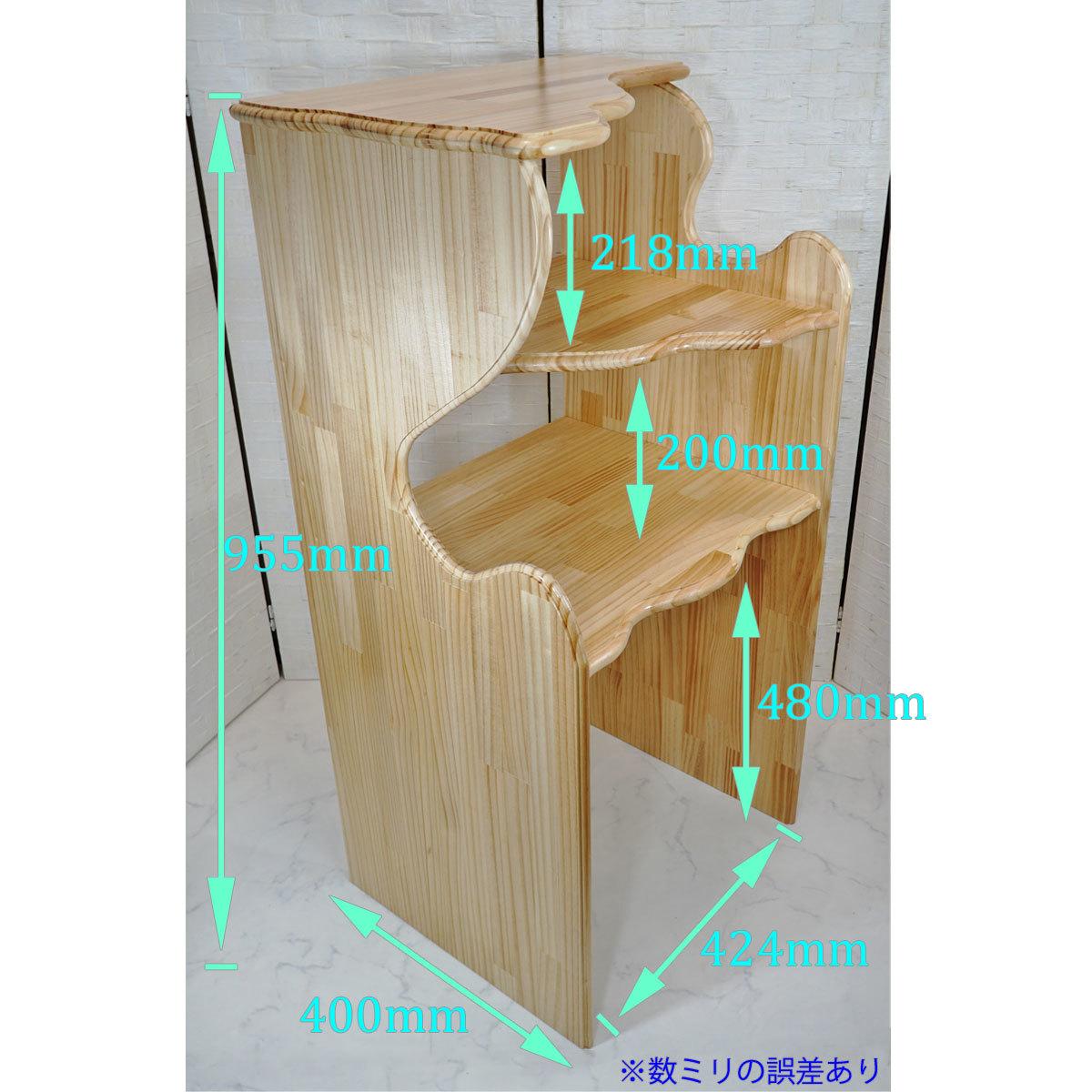 コーラルテラスタワーマルチ台寸法001