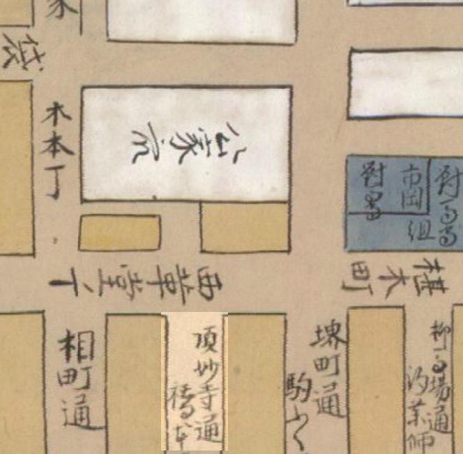 4:元禄6年洛中絵図