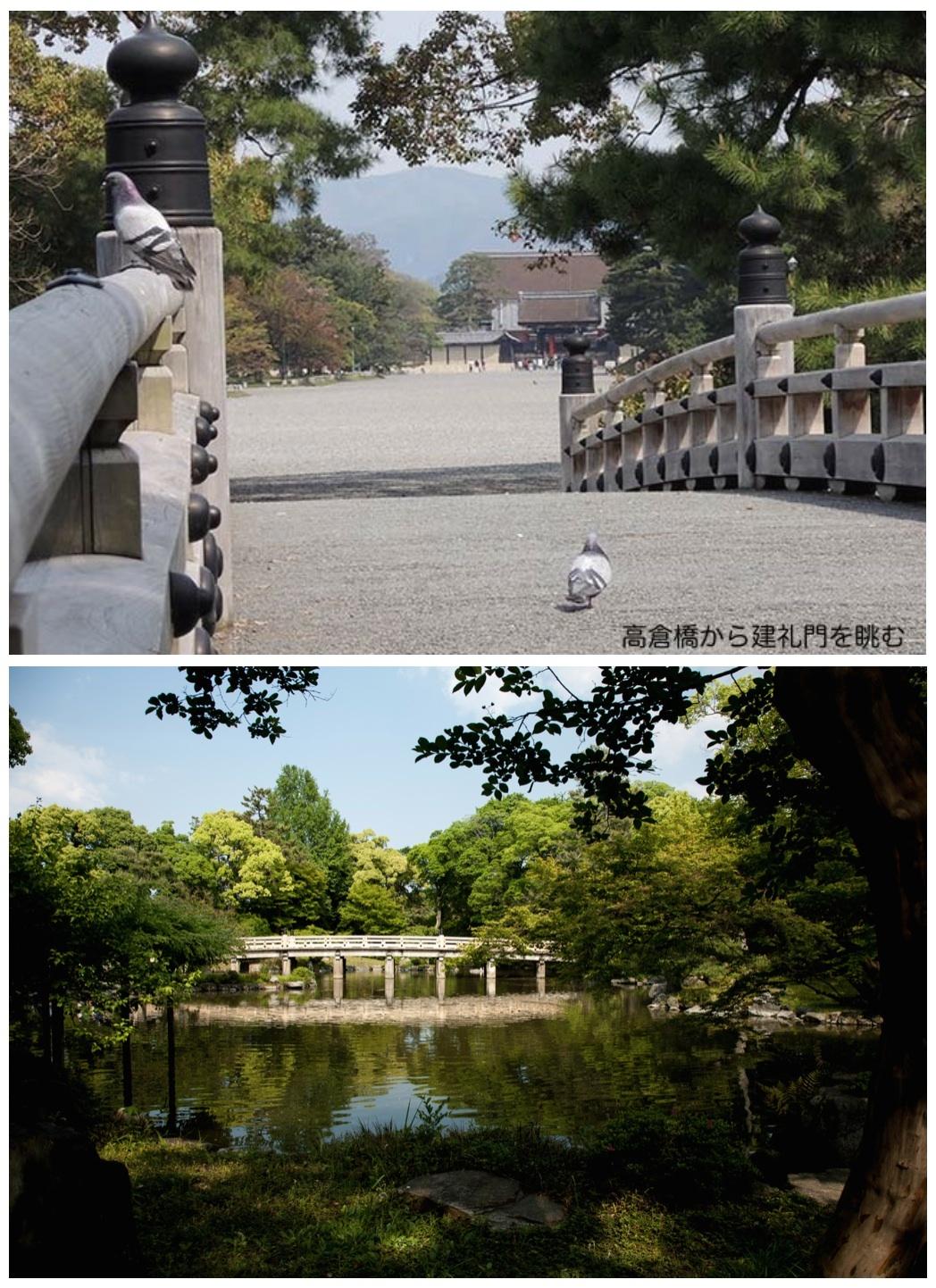 8b:高倉橋