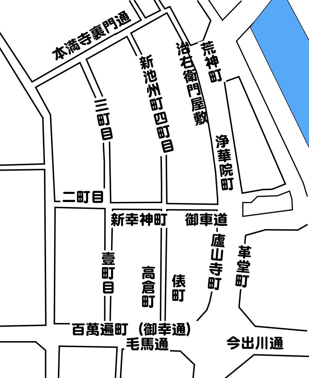 1:立本寺跡町名(京町鑑)
