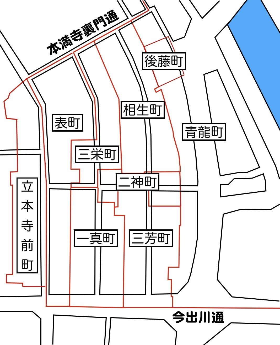 2:立本寺跡地の現在の町名と町域