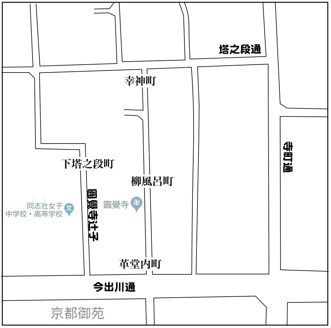 1:円覚寺辻子地図