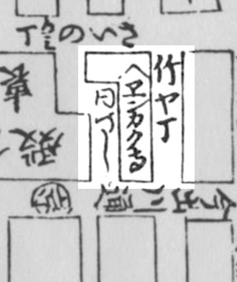 3:エンカク寺づし・増補再版 京都大繪図乾寛保元(1741)