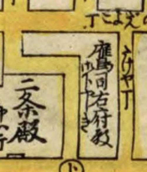 6:新撰増補京大絵図1686(貞享3)
