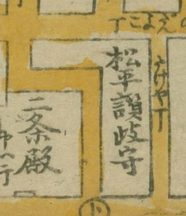 7:元禄9(1696)新撰増補京大絵図