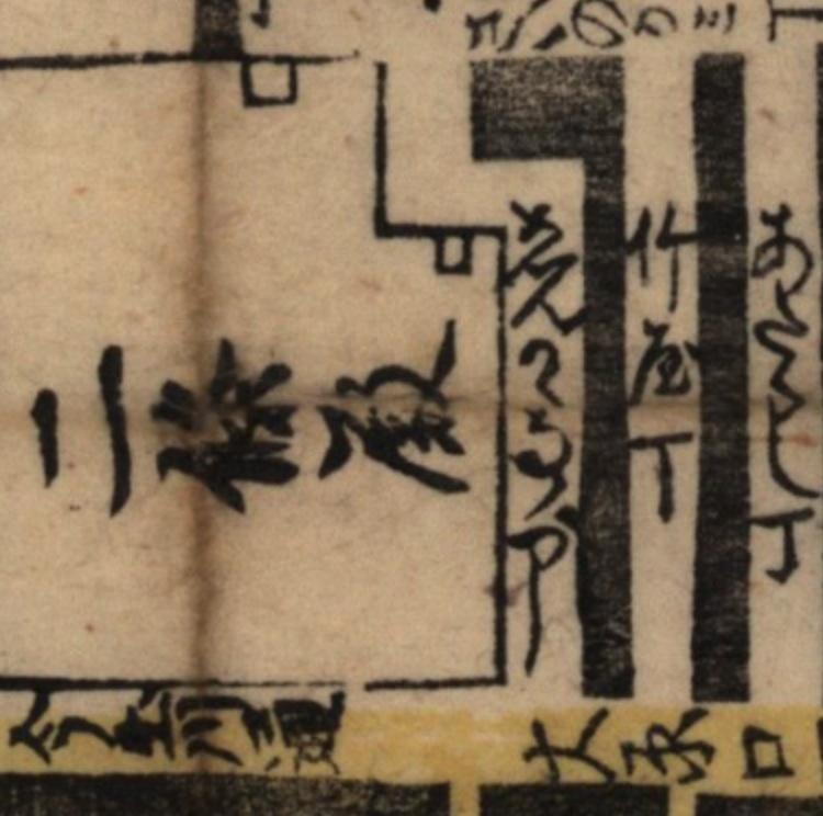 9:西尾市岩瀬文庫所蔵の「〈新板/増補〉京絵図」