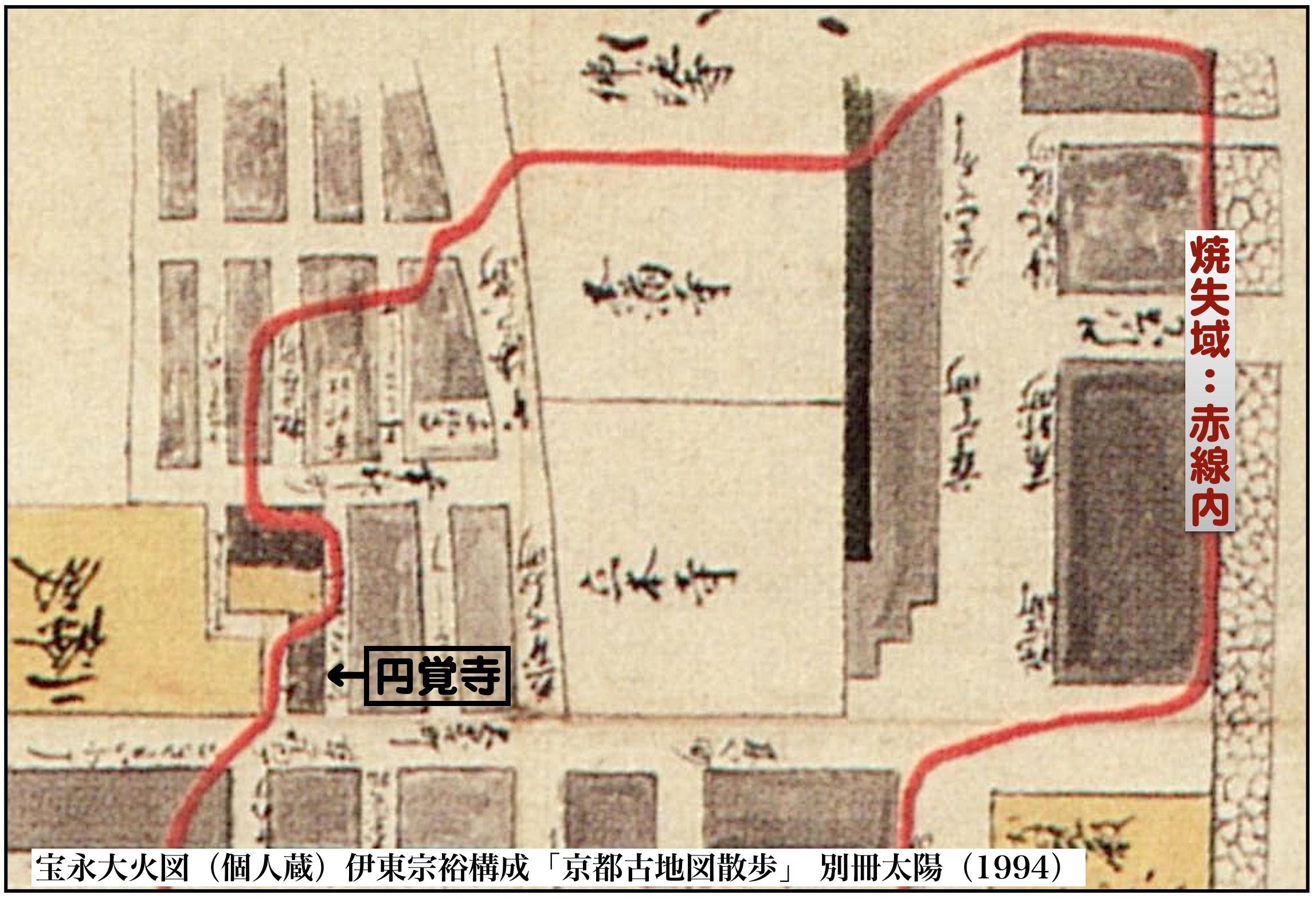 8:円覚寺・宝永大火図