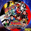 炎神戦隊ゴーオンジャー 10 years grandprix dvd