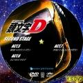 頭文字D2 dvd2
