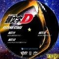 頭文字D2 dvd4