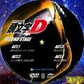 頭文字D2 dvd1