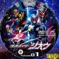 仮面ライダージオウ dvd1