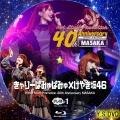 きゃりーぱみゅぱみゅ×けやき坂46 in Hot Stuff Promotion 40th Anniversary MASAKA bd2