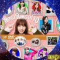 NOGIBINGO10 dvd(凡用)