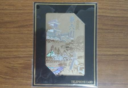 card-01