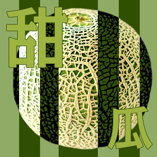 fruitsvegetables43.png