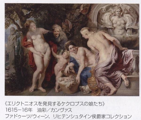 イメージ (1489)