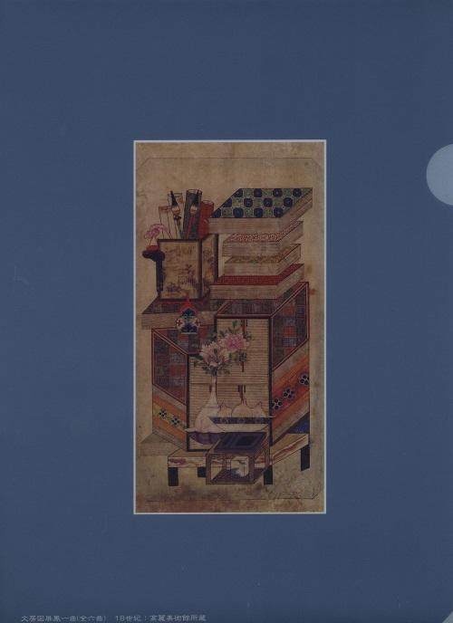 イメージ (1508)