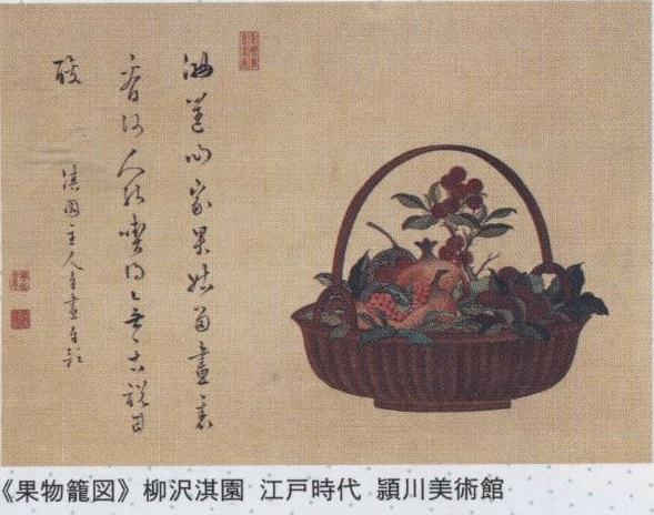 イメージ (1553)