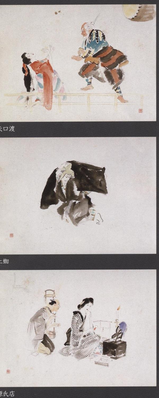 イメージ (1605)