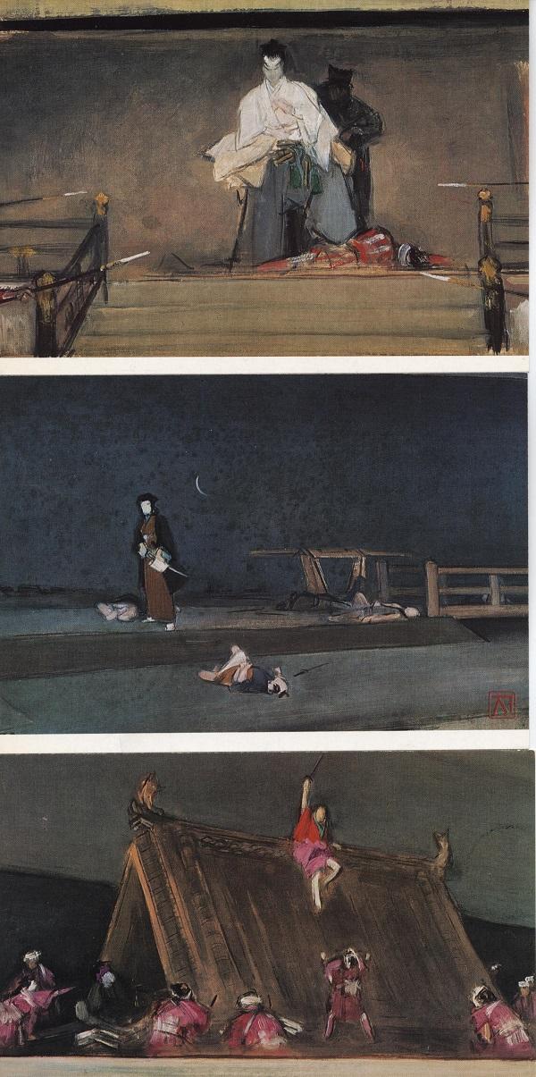イメージ (1610)