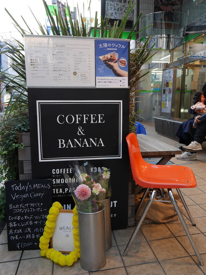 COFFEEandBANANA_TuesdayMarket_patisserieR_1