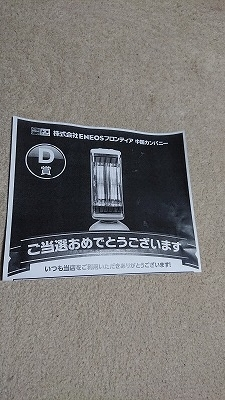 s-DSC_2982.jpg