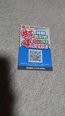s-DSC_2983.jpg
