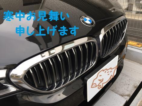IMG_7425_convert_20190102155645.jpg