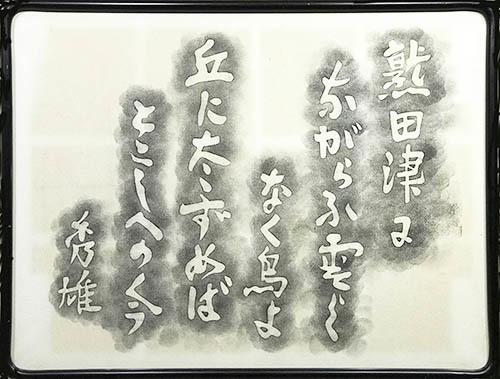 nigitazu_a.jpg