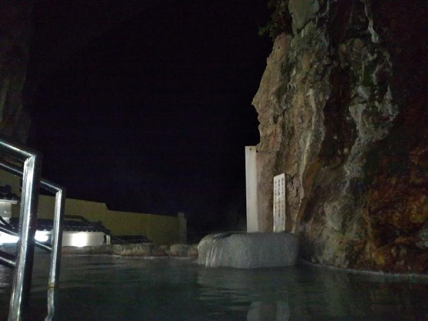 ホテル浦島 露天風呂 夜