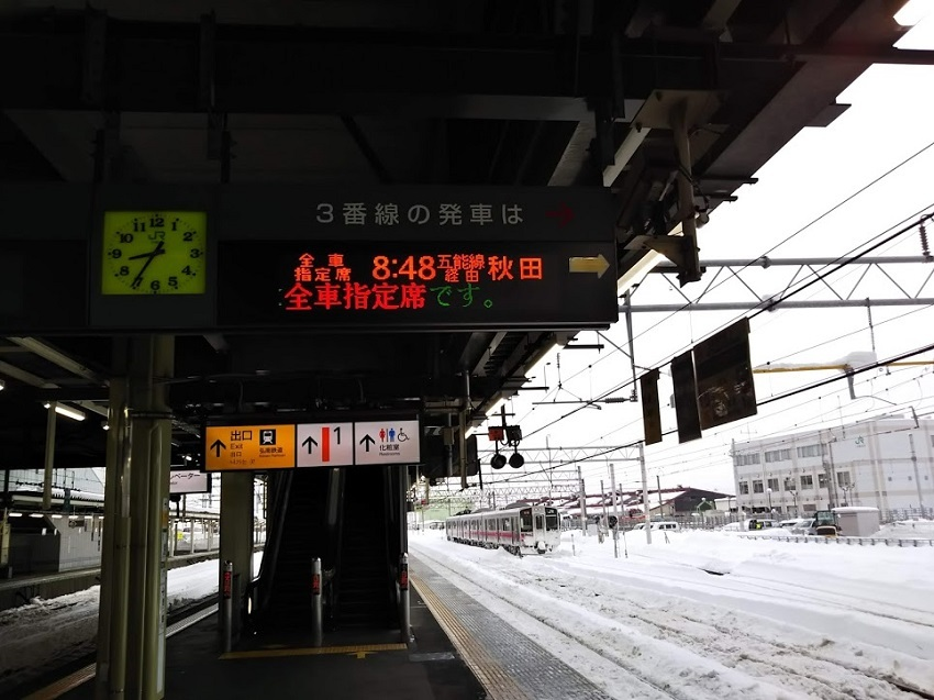 弘前駅ホーム