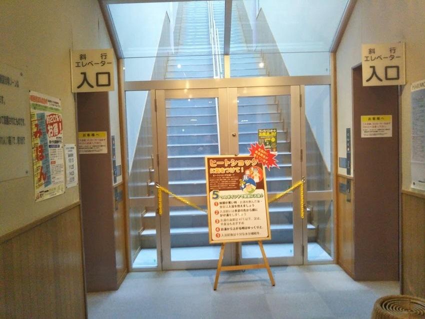 斜行エレベーター 下 階段