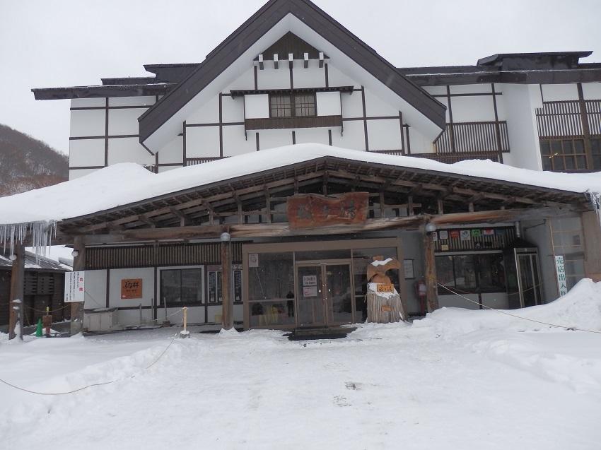 酸ヶ湯旅館
