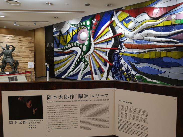 20180913_岡山駅周辺 (3)