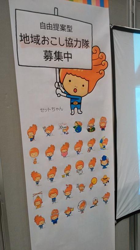 20180909_ふるさと回帰フェア (7)