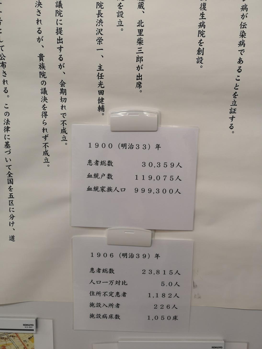 20190210_長島 (19)