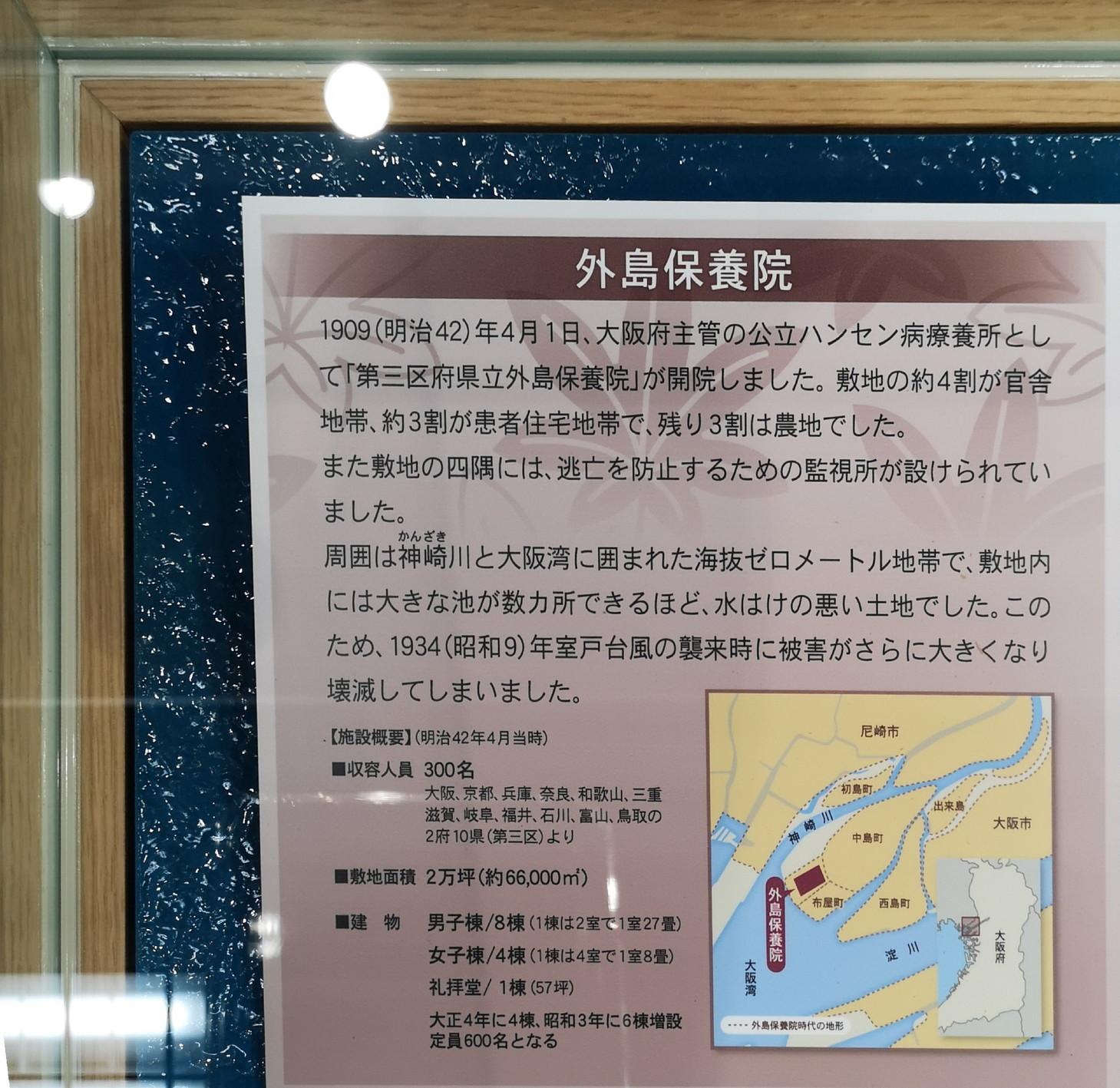 20190210_長島 (39)