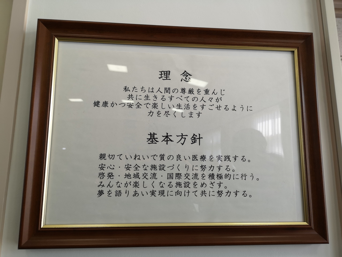 20190210_長島 (23)