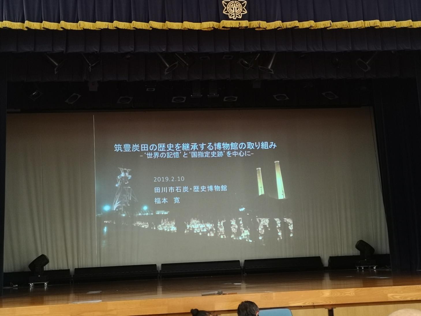 20190210_長島 (31)