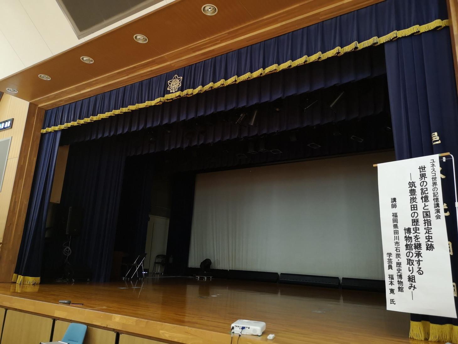20190210_長島 (29)