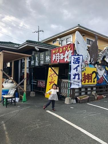 hanahaku181105