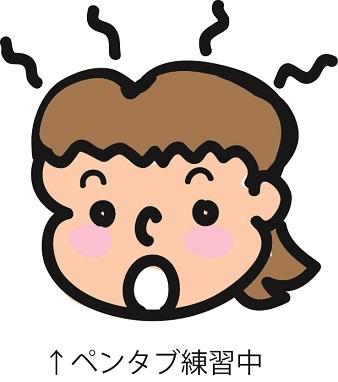 yumihei190101