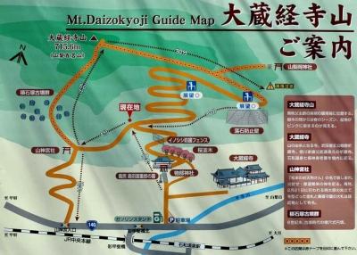 daizougyoujiyama-map.jpg