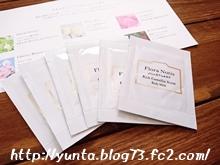 フローラノーティスジルスチュアート 6種類のボディミルクサンプルセット