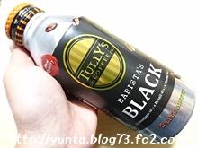 タリーズブラック ボトル缶コーヒー