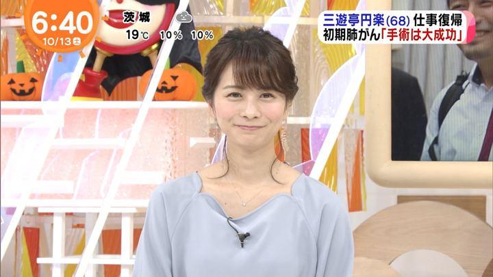 2018年10月13日高見侑里の画像04枚目